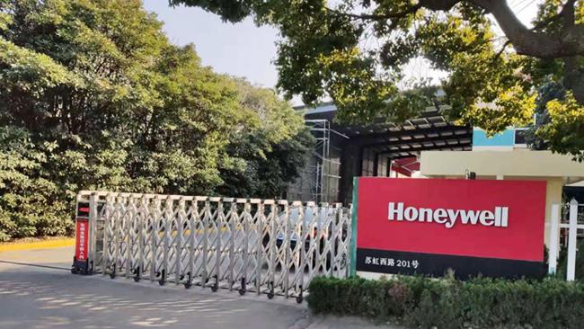 Honeywell彩钢设备棚搭建