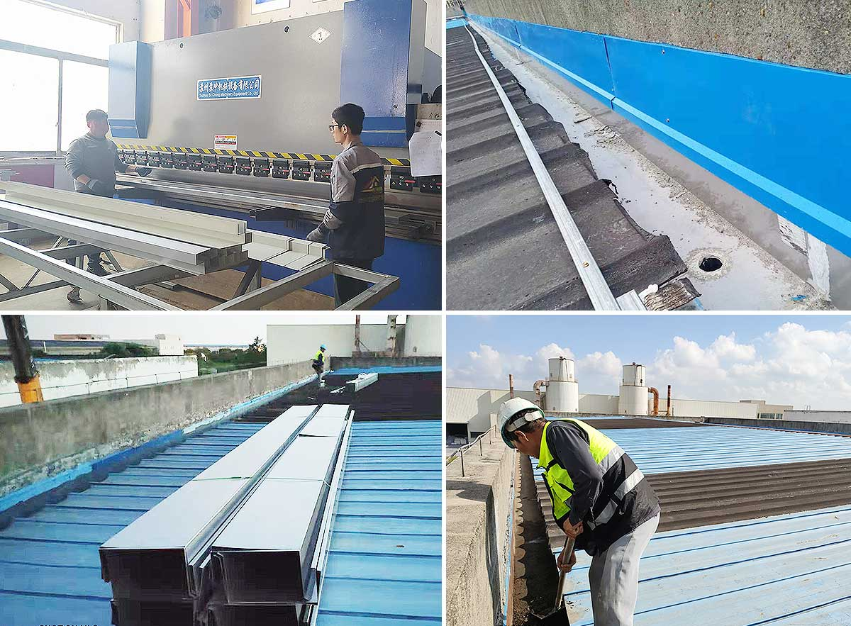 屋面水沟改造施工图