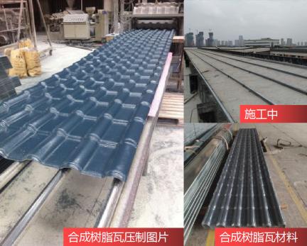锡查桥实验小学混凝土屋面改造-主材料