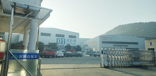 苏州穹窿山影视产业园屋面改造