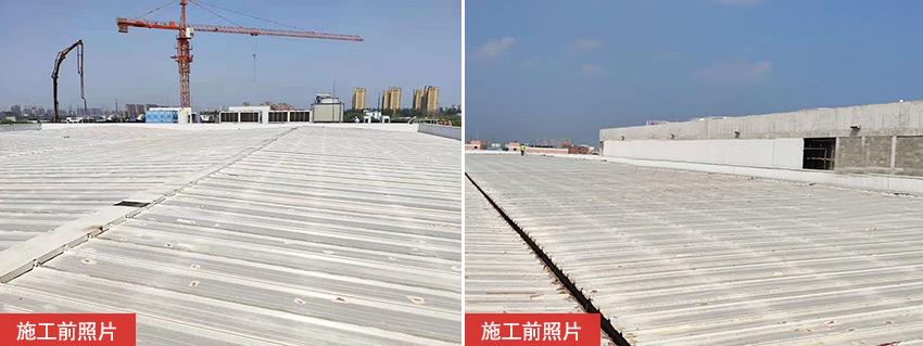 牧野机床(日资)钢结构屋面改造-施工前照片