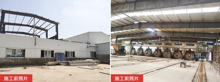 苏州科嘉尚天钢结构屋面改造-屋面增高施工前照片