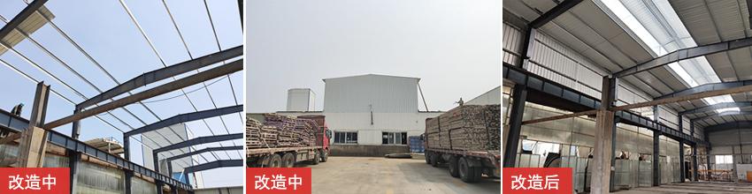 苏州科嘉尚天钢结构屋面改造