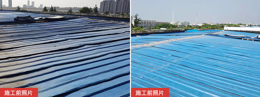 益而益电器钢结构屋面改造