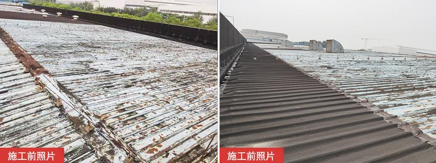 富士胶片(日企)钢结构屋面改造-施工前照片