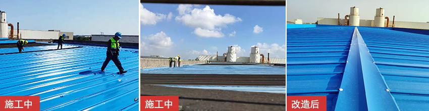 佳协化工钢结构屋面改造-施工前后