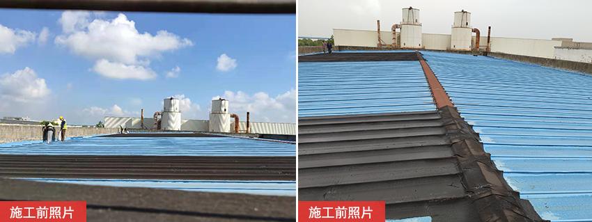 佳协化工钢结构屋面改造-施工前