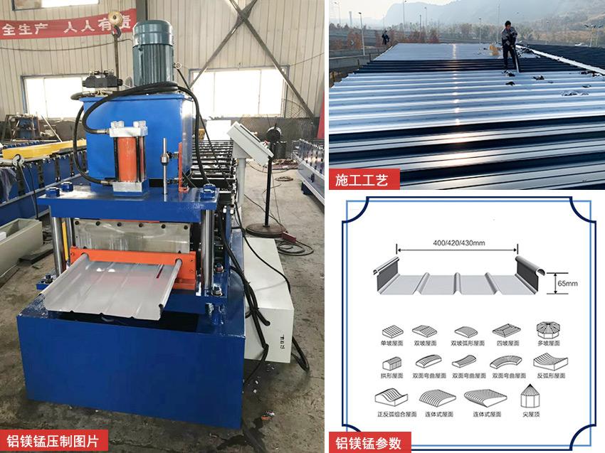 苏州穹隆山影视产业园混泥土屋面改造-工程主材