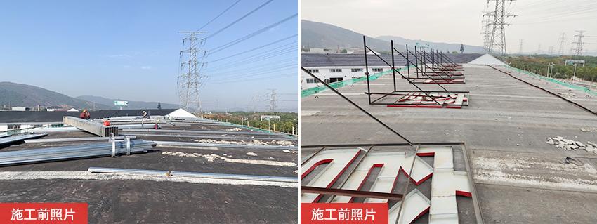 苏州穹隆山影视产业园混泥土屋面改造-施工前