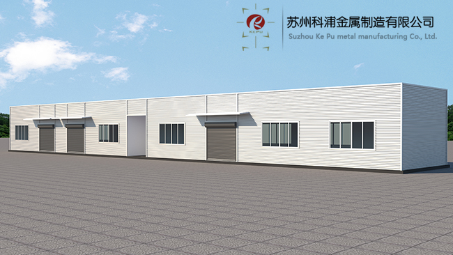 苏州科浦金属制造有限公司彩钢设备房搭建