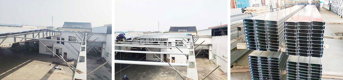 屋面檩条改造施工图