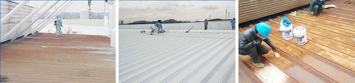屋面喷漆翻新改造施工图