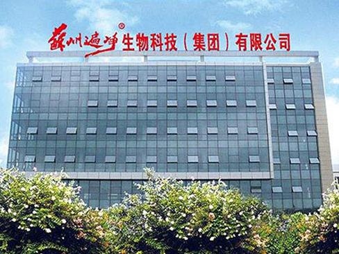 苏州遍净-钢结构平台搭建