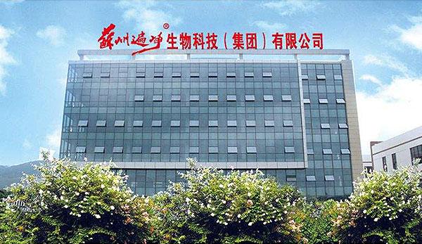 苏州遍净-钢结构平台