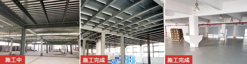 钢结构厂房屋面维修